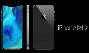 คาดการณ์ ! 'iPhone SE 2' อาจเปิดตัวในเดือนกันยายนนี้